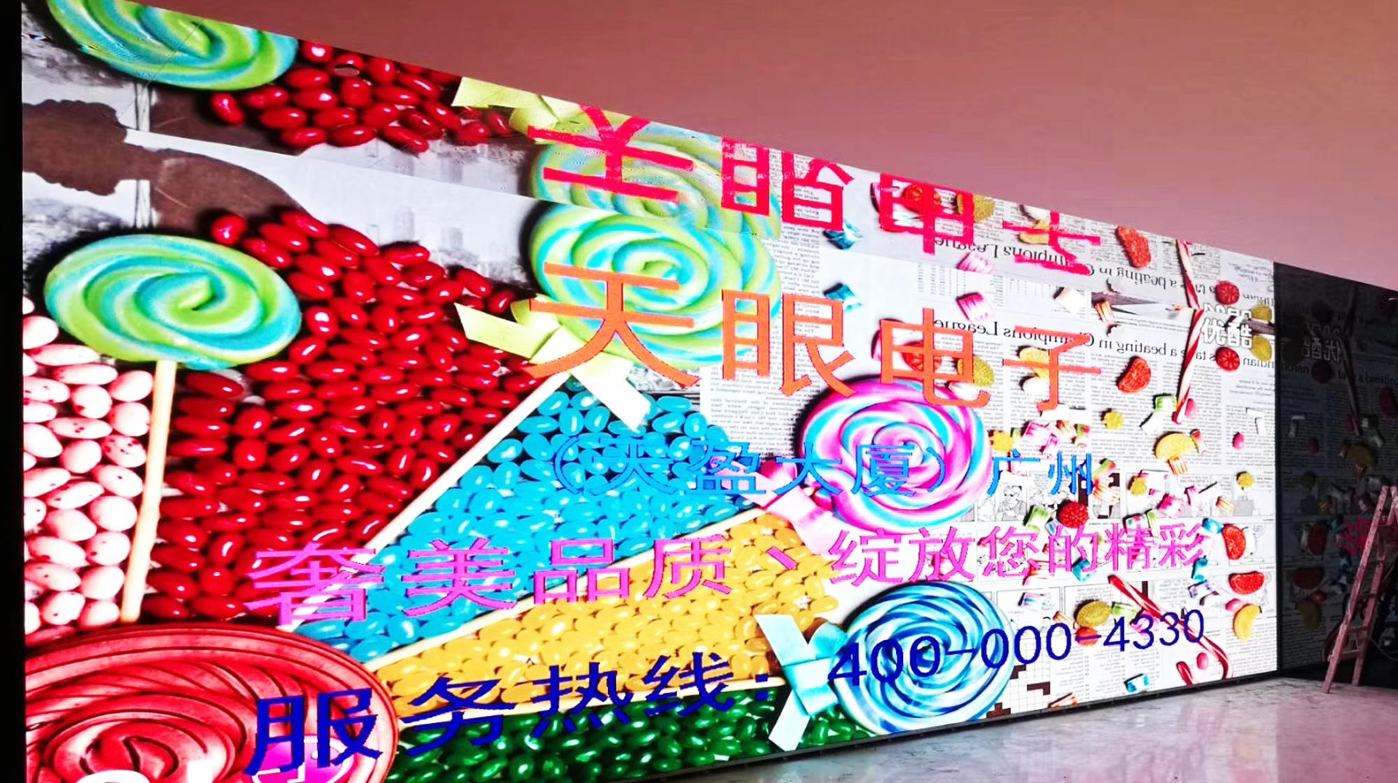 广州市天盈广场