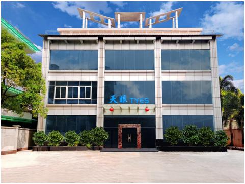 广州天眼电子产品有限公司